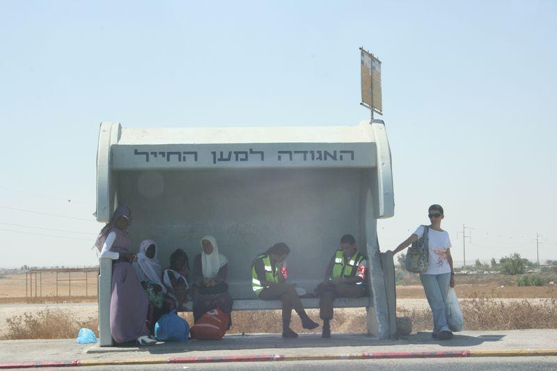 Israel trip 1326