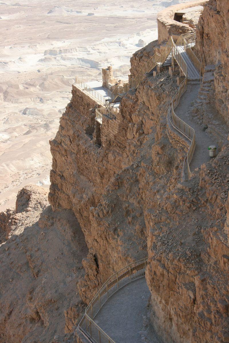 Israel trip 1217